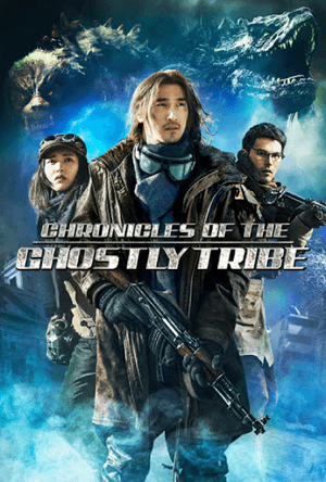 Chronicles-of-the-Ghostly-Tribe