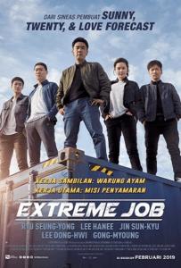 Extreme-Job-2019