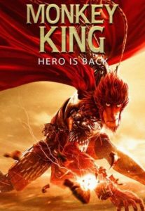 Monkey-King-Hero-Is-Back