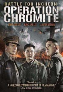 battle-for-incheon-operation-chromite