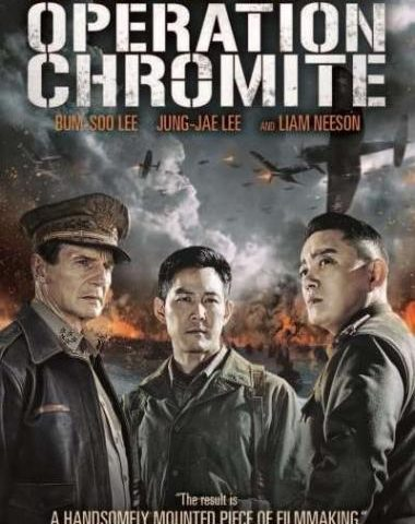 battle-for-incheon-operation-chromite