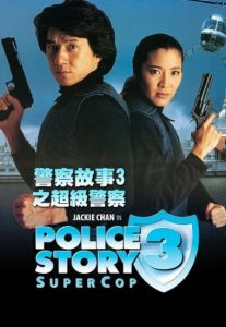 Police-Story-3-Supercop