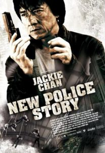 Police-Story-5