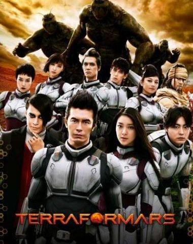 Terra-Formars