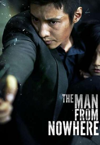 The-Man-From-Nowhere