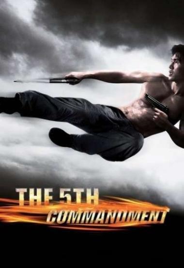 The-Fifth-Commandment