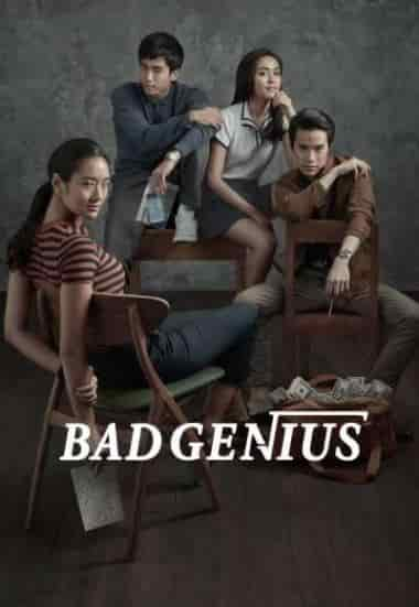 Bad-Genius-2017