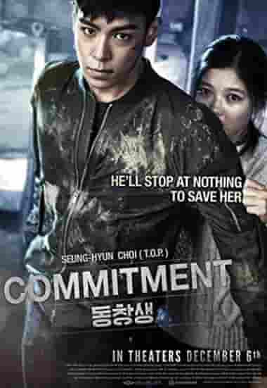 Commitment-2013-Full-Movie-Watch-Online