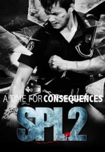 Spl-2-A-Time-For-Consequences