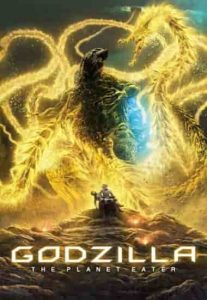 Godzilla-The-Planet-Eater