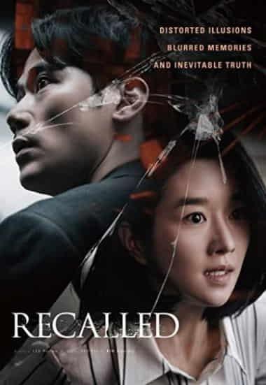 Recalled