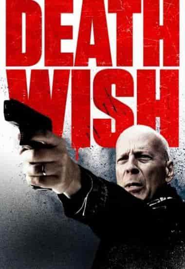 Death-Wish