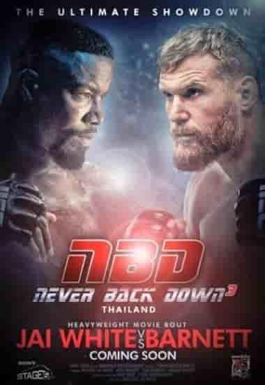 Never Back Down 3 Full Movie