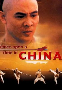 Once-Upon-A-Time-In-China-1-1991
