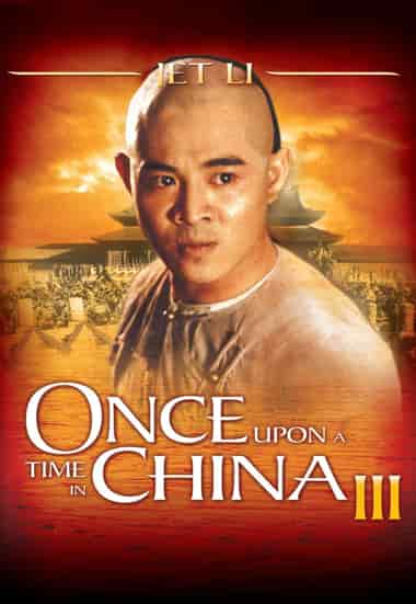 Once-Upon-A-Time-In-China-3-1993