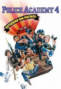 Police-Academy-4-Citizens-On-Patrol