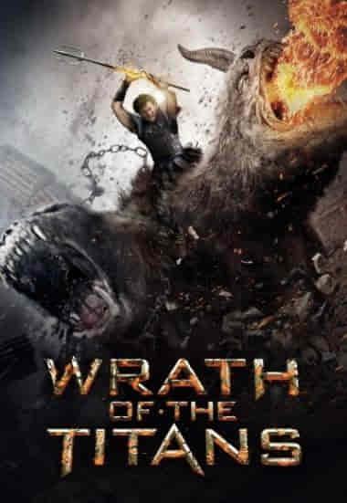 Wrath-Of-The-Titans.