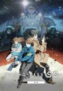 Psycho-Pass-Sinners-of-the-System-Case1-Crime-and-Punishment-1