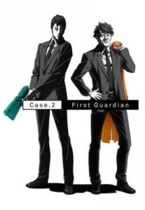 Psycho-Pass-Sinners-of-the-System-Case2-First-Guardian