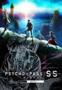 Psycho-Pass-Sinners-of-the-System-Case3